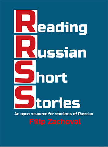 Reading Russian Short Stories book cover